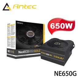 【MR3C】送禮券$100 含稅附發票 ANTEC安鈦克 650W NE650G 80 plus 金牌 電源供應器