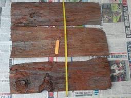 編號5.特寬 長20CM  杉木板,蘭花種植 (特寬)