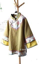 【荷湘田】秋冬--中國風立領古典印花配布锈花布舒適厚棉上衣設計款