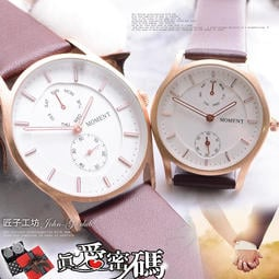 薄款男女對錶 真愛密碼 復古經典款【對錶贈盒】 ☆匠子工坊☆【T0091】