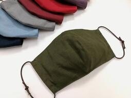【千葒工作坊】素色三用布口罩-立體款 (成人/兒童)可放醫療口罩 可放濾材
