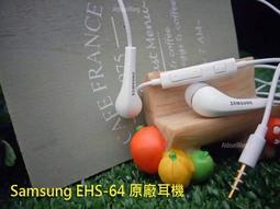 Samsung A31 A315G 6.4吋【原廠】 EHS64 EHS-64 耳機