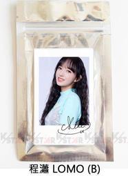 【K-Star】新款💖WJSN 宇宙少女 程瀟 印刷簽名LOMO相片組(B) 一組20張 張張不同 小卡