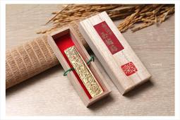 【禾洛書屋】日本古梅園 玉龍冠 (45g)頂級硃砂墨/純朱砂墨條  日本製原裝進口