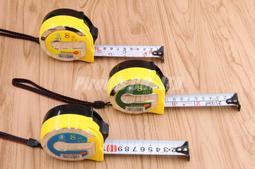 【南陽貿易】海馬 高挺度 公分尺 台尺 文公尺 鋼捲尺 8M*25mm 附磁 8米 自動捲尺 魯蛇 測量尺 米尺