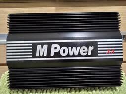 美製 M POWER X5 2聲道擴大機(推重低音)