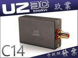『嘉義U23C』谷津 DA&T C-14 USB 轉 S/PDIF 同軸輸出 符合DDS192kHz