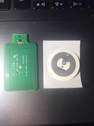 XYZprinting 3D Vinci  jr nano mini線材 NFC 歸零 破解  PLA  NTAG