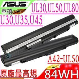 Asus電池(原廠最高規)-華碩 U30,U35,U45,UL30,UL50,UL80V,A42-UL50