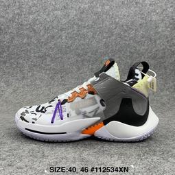 臺大運動--耐吉Nike JORDAN WHY NOT ZERO.2 喬丹威少2代 室內外實戰籃球鞋 男運動鞋