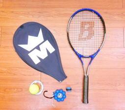 網球拍優惠組合 一支大拍面網球拍+拍套+甜甜圈網球練習座 台灣製造 歡迎參考