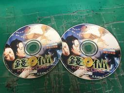 二手裸片 VCD 錢仙 2VCD <Z39>