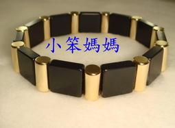 【【小笨媽媽】寬板造型黑金磁石手鍊,.....下標就賣...,.137