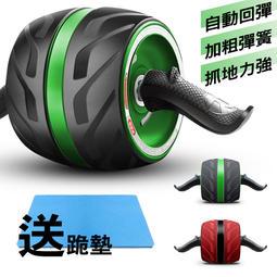 【現貨送跪墊】健腹輪 升級靜音版+渦輪回彈 巨輪 健腹輪 健美輪 滾輪 健身器材 巨輪 馬甲線 人魚線【D1007】