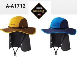 ATUNAS歐都納 GORE-TEX大盤帽/防水/透氣/抗UV/遮陽帽/圓盤帽~☆‧°小荳の窩 °‧☆㊣