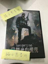 日無光心慌慌 二手正版DVD W(28-29)