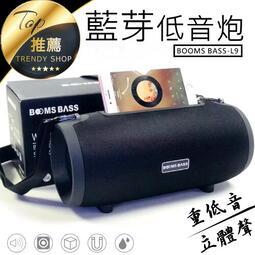 《現貨 L9重低音藍芽喇叭》便攜式藍芽音箱 藍芽喇叭 低音炮 3D立體環繞 藍芽音響 重低音喇叭音響【VR030596】