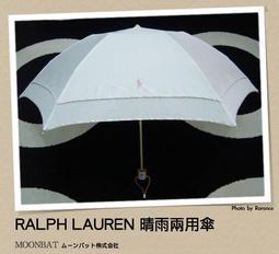 RALPH LAUREN 晴雨兩用折傘!晴天、雨天必備單品!【日本帶回!全新正品!限定款!】