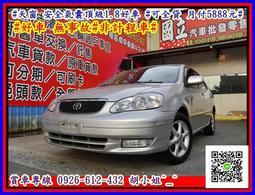 2001年 豐田 ALTIS 1.8銀色#天窗 安全氣囊頂級1.8好車 #可全貸 月付5888元#好車 無事故#非計程車