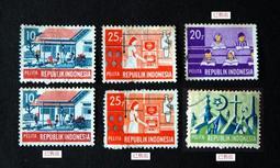 印尼 1969 Five-year Development Plan  五年發展計畫  ~~任選一枚