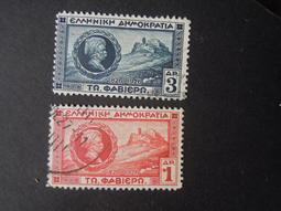 希臘1927「古典票-」小套