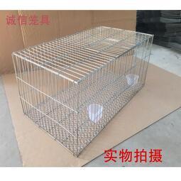 鴿子籠兔籠養鵝籠雞籠鐵絲網片裝組裝兔籠家用大號養殖籠鳥運輸籠