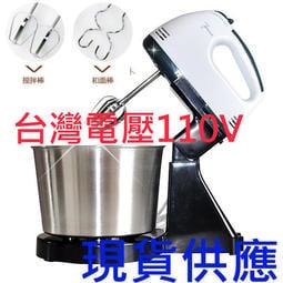 現貨110V電壓當天寄出手提式電動打蛋器帶底座帶桶電動攪拌機和麵機7速多功能烘培手工肥皂攪拌器打蛋機附兩組攪拌棒打沙拉