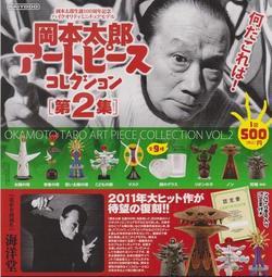 【鋼彈世界】海洋堂 (轉蛋)岡本太郎 藝術品收藏集 全9種整套販售