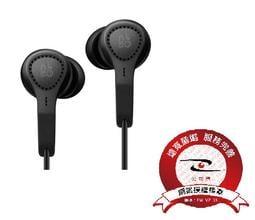 視聽影訊 遠寬公司貨保固1年 B&O PLAY Beoplay E4 降噪耳道耳機 另cxc700
