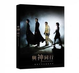 ◆LCH◆正版DVD《與神同行》-向左愛向右愛-車太鉉、暗殺-河正宇-全新品(買三項商品免運費)