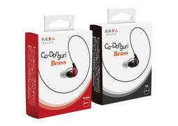 【犬爸美日精品】日本 茶楽音人(茶樂音人) Co-Donguri Brass 耳塞式 耳道式 耳機
