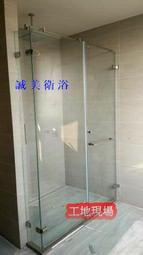 誠美衛浴 淋浴拉門 無框一門二固L型 乾濕隔離 乾濕分離 一字形 無框 有框 簡易框 浴室翻新 頂級系列