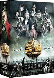 三國(又名:新三國)(平裝版) (世詮)DVD上市日:2020/5/12