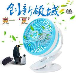 【新款特惠中 】嬰兒車夾扇 USB 充電 風扇 送18650鋰電+充電線 三段風力 USB風扇 迷你扇 小風扇 夾扇