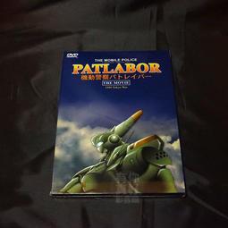 全新日本卡通動畫《機動警察 劇場版1 東京毀滅戰》DVD PATLABOR
