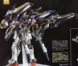 2開6月預購 日空版 日魂限定 Metal Build 攻擊鋼彈 閃光攻擊背包  閃電配件包