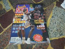 (知識通F7C)  NBA美國職籃聯盟雜誌  NO.10
