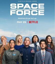 太空部隊第一季Space Force1(高清盒裝)