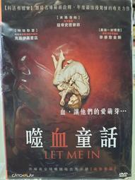 尪仔租影音書坊✿噬血童話 Let Me In 二手DVD賣場 正版販售 北3015