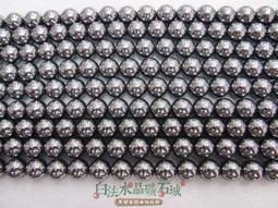 白法水晶礦石城 日本 - 太(鈦)赫茲能量珠 10mm 礦質 -太赫茲珠放在冰塊會迅速溶化 - (團購區九折)-3條1標