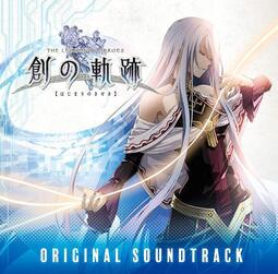 (代訂)4956027128561 英雄傳說 創之軌跡 遊戲原聲帶 OST