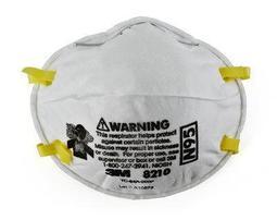 預購中 可刷卡 3M 8210單入 全新公司貨 N95 碗型口罩 防塵口罩 衛生口罩 工業口罩 非醫療口罩