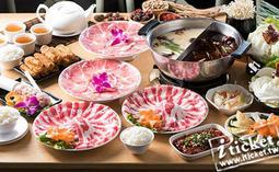 高雄灑椒麻辣鴛鴦鍋四人套餐券