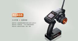 【勤利RC】 2018年新版樂迪 RC4GS 四動槍控 + R6FG 高壓陀螺版接收機
