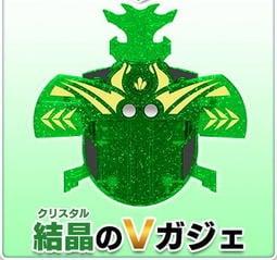 新甲蟲王者-V徽章-結晶-特別滿天星版-台灣機器可刷-(PR-11) -現貨