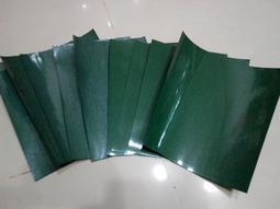 覆膜 青紙 青殼紙 青稞紙 電工絕緣材料 絕緣紙