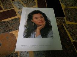 藝人唐娜楊林雜誌內頁1張2頁  (知識通F7)