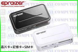 晶片卡Win 7 / 8 /10免驅動 Epraizer 晶片卡.SIM卡.記憶卡 通用迷你讀卡機 SC950