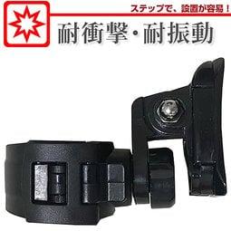 M658 m777 m775 m652 M738D SJ2000 KT888 X3 id221 DB-1安全帽黏貼支架子