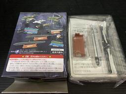 Boford 盒玩 1/72 特別攻擊機精選 單售 回天一型改一